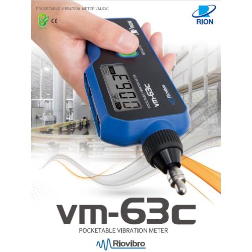 vm-63c